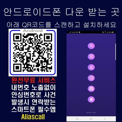 Aliascall단서보호용 투명비닐 스티커지 3x3cm 20매