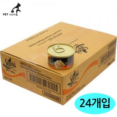 쉬바 디럭스 (촉촉한 닭가슴살) (24개세트) (1박스)