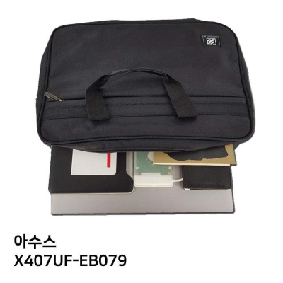 S.ASUS X407UF EB079노트북가방