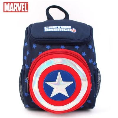 윙하우스 캡틴아메리카 포인트 백팩
