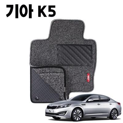 K5 이중 코일 차량용 차 발 깔판 바닥 카 매트 Gray