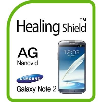 [힐링쉴드] 갤럭시노트2 AG Nanovid 지문방지 액정보호필름 2매(HS140154)