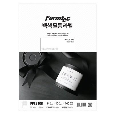 잉크젯 백색 필름 라벨(PPI-3108)