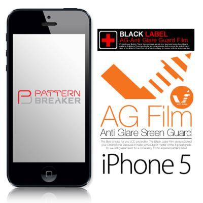 PB正品 아이폰5전용 AG 지문방지 액정필름