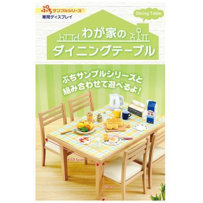 리멘트 푸치샘플 우리집 식탁 다이닝 테이블