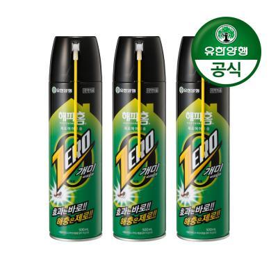 [유한양행]해피홈 개미제로 에어로솔 3개