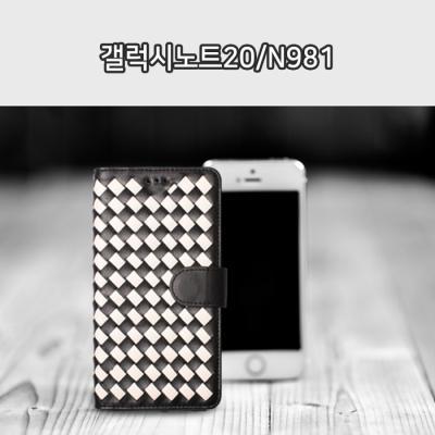 (STUFFIN)스터핀/래티스다이어리/갤럭시노트20/N981
