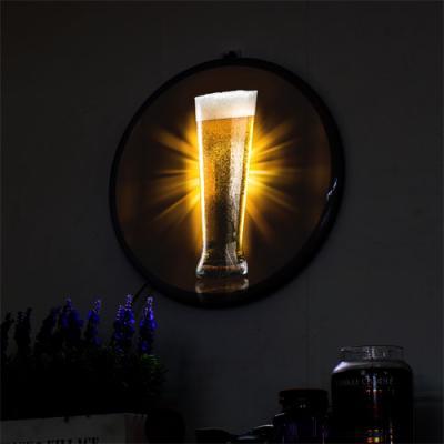 no607-LED액자35R_황금빛맥주