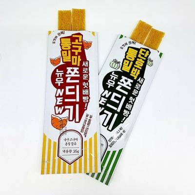 올리브영 통밀 쫀듸기 20봉 (2가지맛 택1)