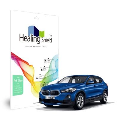 BMW X2 2020 6.5형 내비게이션 저반사 Light 액정필름