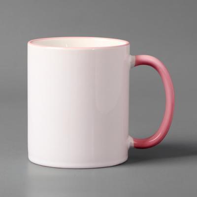 핑크 포인트 머그 1개