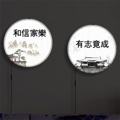 nh599-LED액자35R_가훈