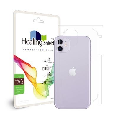 아이폰11 프라임 지문방지 필름 후면2매(풀커버형)