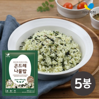 [더반키친] 곤드레나물밥 250g x 5개
