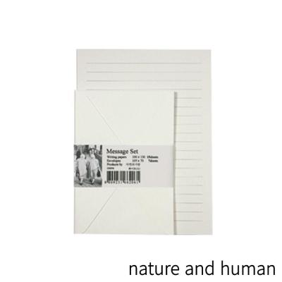 자연과사람 메시지 편지지 세트 WL 화이트 라인 (소)