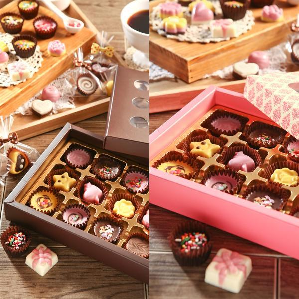 초콜릿 만들기 세트 (12구) - 발렌타인