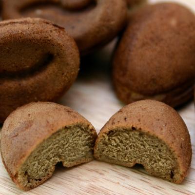 커피콩빵 500g (개당 약10g)/커피빵/간식