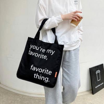 패션 숄더 에코백 캐주얼 학생 가방 2색상