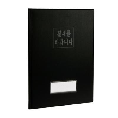 시스맥스 결재 보드- 블랙