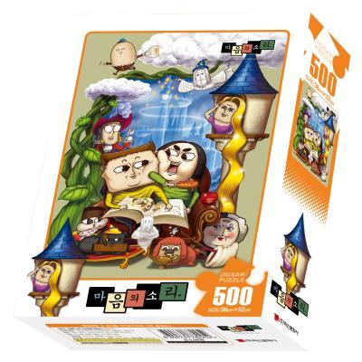 마음의 소리 직소퍼즐 500피스 : 동화나라