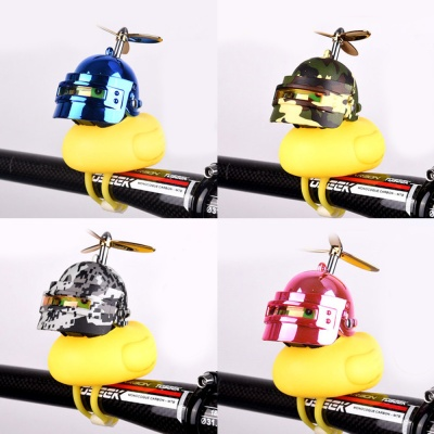 러버덕 날개 헬멧 프로펠러 자전거라이트 벨 WC27골드