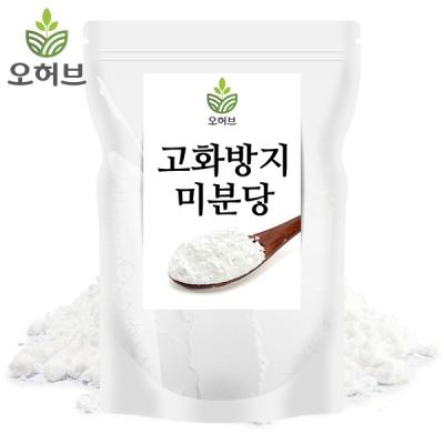 슈가파우더 설탕대체 500g