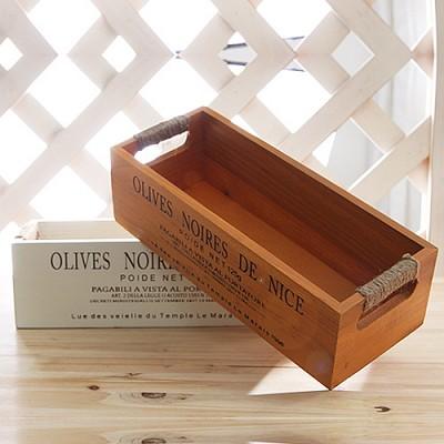 올리브 원목 수납박스