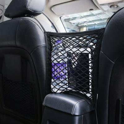 차량용 뒷자석 안전 그물포켓