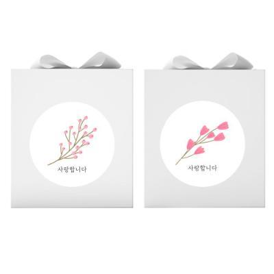 사랑 꽃가지 라벨 (10개)