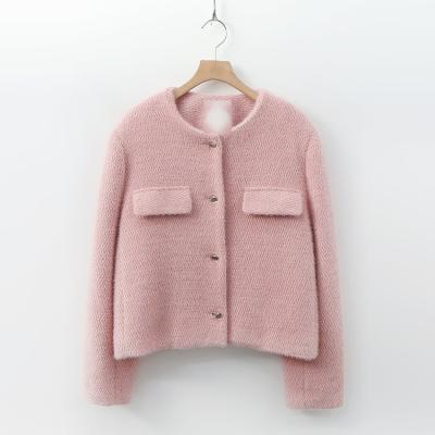 Wool Bosom Crop Jacket