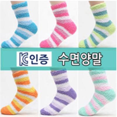 [무료배송] 코코 2017 신상 스트라이프 수면양말  12켤레 1 SET