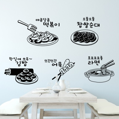 idk490-김떡순(대형)