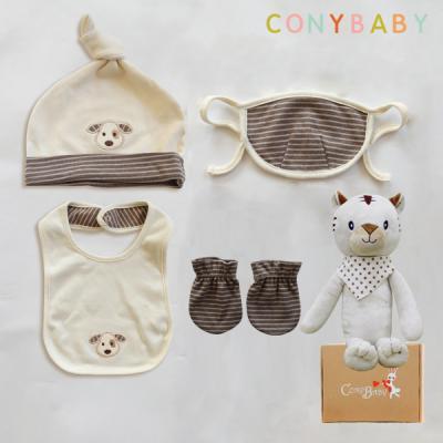 [CONY]오가닉유아용품5종세트(소품4종+내친구백호인형