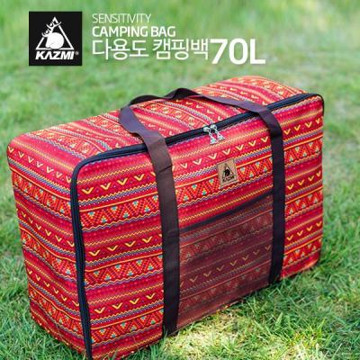 [카즈미] 감성 캠핑가방 70L 레드/수납가방/대용량