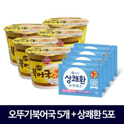 숙취/해장세트 큐원 상쾌환+오뚜기 간편북어국x5개