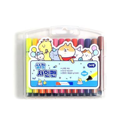 8500 삼각 사인펜 (24색/블루)