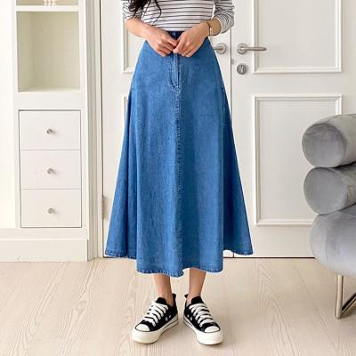 Swing A-Line Denim Long Skirt