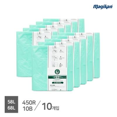 [매직캔] 58/68리터 대용량리필봉투 10개입_(450R10B)