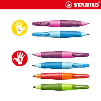 스타빌로 이지에고 샤프 연필 3.15mm (왼손잡이용)