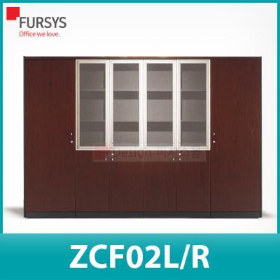 퍼시스 로데스 캐비닛세트 (ZCF02L/R)