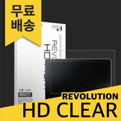 (2매)레볼루션HD 유광액정보호필름 갤럭시북12 (W720)