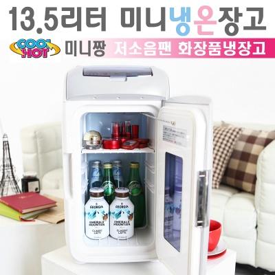 [미니짱] 고급형13.5리터 미니냉온장고/ mini-13.5