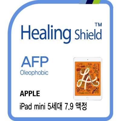 아이패드 미니 5세대 7.9 올레포빅 액정보호필름 1매