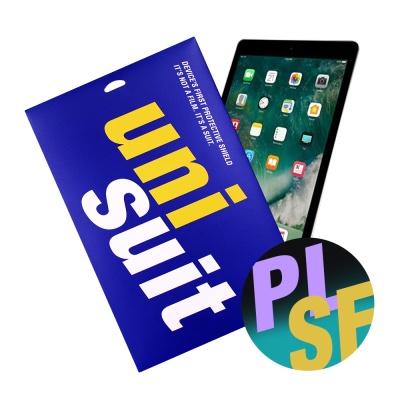 아이패드 5세대 9.7형 WiFi 종이질감 1매+서피스 2매