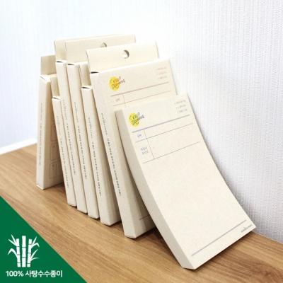 킵드리밍 사탕수수 메모패드(9x15cm)