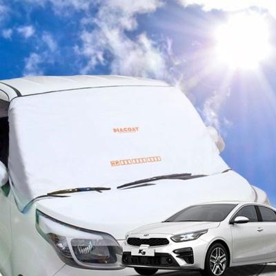더뉴K3 자동차 앞유리 햇빛가리개