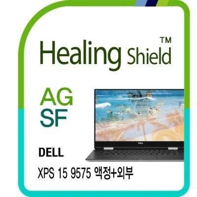 델 XPS 15 9575 저반사 액정+외부3종 보호필름 세트