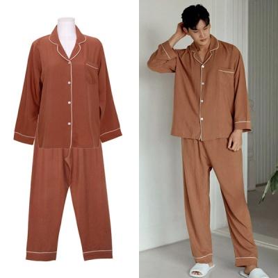 [쿠비카]내츄럴 포켓 카라넥 투피스 커플잠옷 WM364