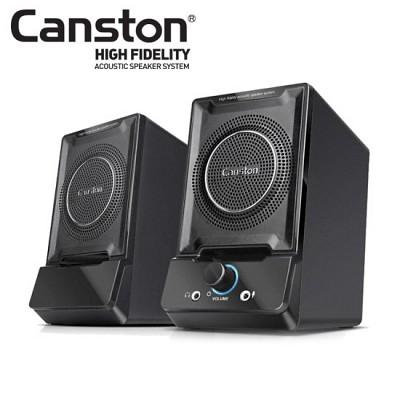 캔스톤 2채널 스피커 LX-1000 Ray (USB / 전원 LED / 전면 헤드폰 & 마이크 단자)