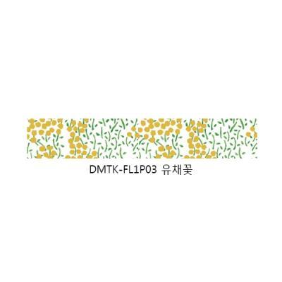 디자인마스킹테이프K-FL1P03 285088